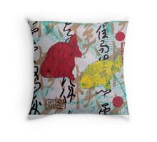 Goldfish Red & Yellow Throw Pillow