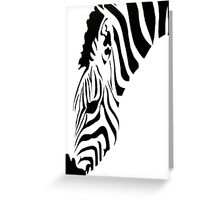 Grazing Zebra Greeting Card