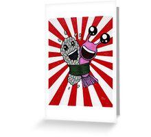 Sushi Hug! Greeting Card