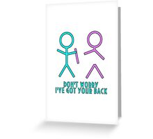 Don't Worry, I've Got Your Back Greeting Card