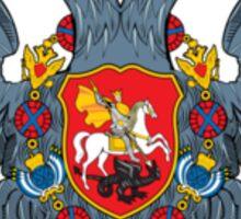 Russian Gerb Sticker