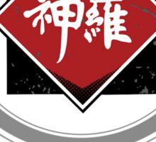Midgar Gym Sticker