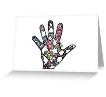 Puzzle Hand Greeting Card