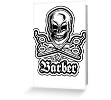 The Barber T-Shirt Greeting Card