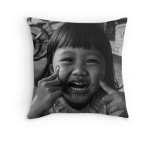 Kirani Throw Pillow