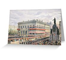 Waterloo Place and Pall Mall Greeting Card