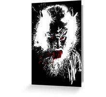 Werewolf - prints, cards & posters Greeting Card