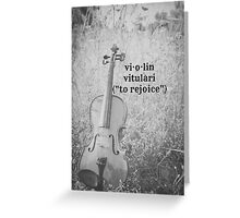 Violin Definition Greeting Card