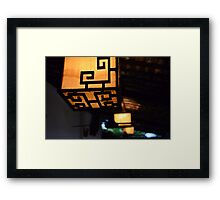 Light Box Framed Print