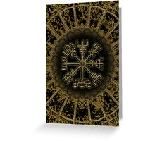 Vegvisir - Icelandic Magical Stave - Protection & Navigation  Greeting Card