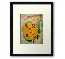 Chinese Bakery Neon Sign Framed Print