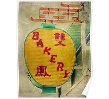 Chinese Bakery Neon Sign Poster