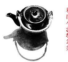 I'm A Little Teapot II by Bob Wall