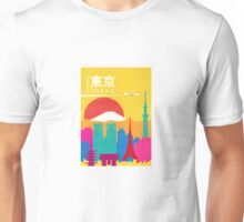 TRAVEL TO TOKYO Unisex T-Shirt