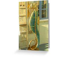 Sea Horse Santorini Greeting Card
