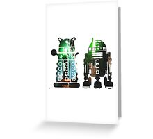star who  Greeting Card
