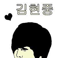 Kim Hyun Joong by kpoplace