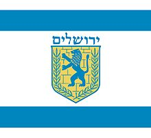 Flag of Jerusalem  by abbeyz71