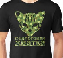 Clawing Ocelot GORKA Colours Unisex T-Shirt