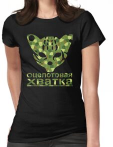 Clawing Ocelot GORKA Colours Womens Fitted T-Shirt