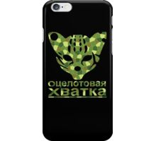 Clawing Ocelot GORKA Colours iPhone Case/Skin
