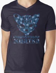 Clawing Ocelot URBAN Colours Mens V-Neck T-Shirt