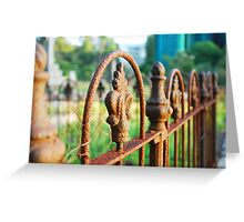 Gore Hill Cemetery Greeting Card