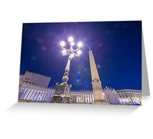 Street lamp and obelisk Greeting Card