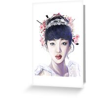 Sulli Blossom Greeting Card