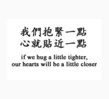 Cute Chinese Love Proverb  by sadeelishad