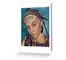 Wistful Urchin Greeting Card