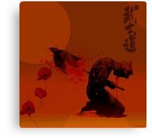 Seppuku ( Hara Kiri) The liberation of the spirit of the samurai Canvas Print