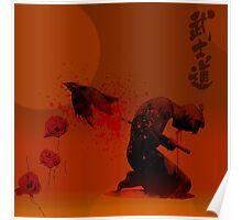 Seppuku ( Hara Kiri) The liberation of the spirit of the samurai Poster