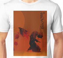 Seppuku ( Hara Kiri) The liberation of the spirit of the samurai Unisex T-Shirt