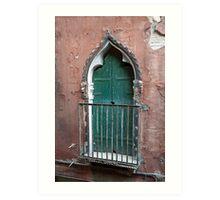 Venetian door. Art Print