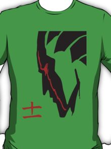 Captain Kenpachi Zaraki 11th division T-Shirt
