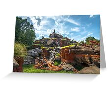 Sunny Day Splash Greeting Card