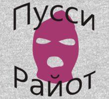Pussy Riot Shirt [Russian] by ParasitePunk