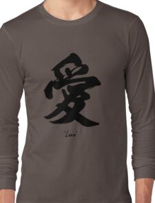 Ai  Long Sleeve T-Shirt