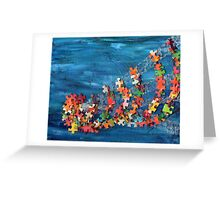 Puzzling wave Greeting Card