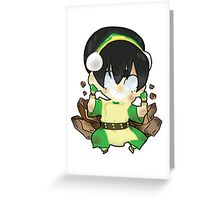 Avatar the Last Airbender || Toph Greeting Card