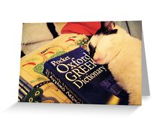 Cat Tails 7 - Greek Is Tiring Greeting Card