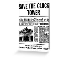 Save the Clocktower Greeting Card