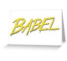 Babel Greeting Card