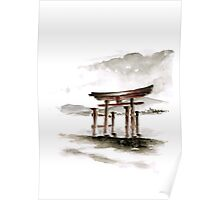 Cool mens gift Anniversary gift Torii Gate japanese art sumi-e asian decor wedding gift birthday gift japanese temple bridesmaid gift  Poster