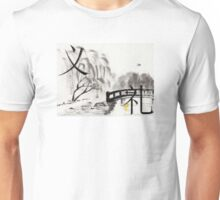 chinese charracter yi and li with shuimo painting Unisex T-Shirt
