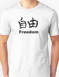 Freedom Kanji T-Shirt