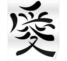Love kanji Poster