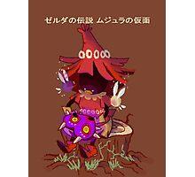 ゼルダの伝説 ムジュラの仮面 - Majora's Mask Photographic Print