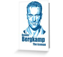 Dennis Bergkamp  Greeting Card